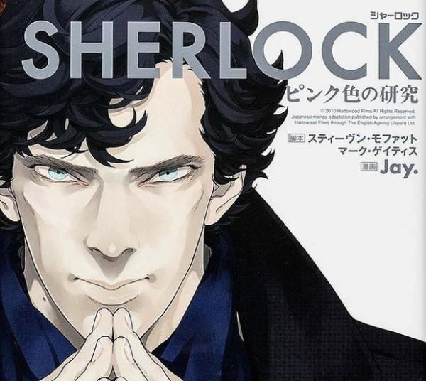 Sherlock Manga 2